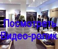 Русский электрик - Электромонтажная компания в Воронеже
